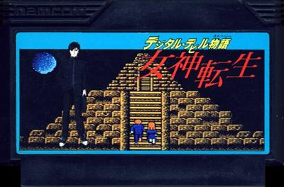 Digital Devil Story: Megami Tensei - Cart - Front