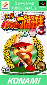 Jikkyou Powerful Pro Yakyuu 3: '97 Haru