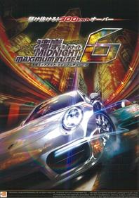 Wangan Midnight Maximum Tune 6