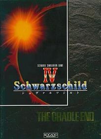 Schwarzschild IV: The Cradle End