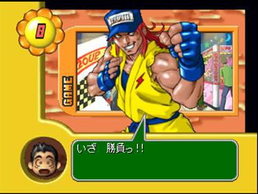Getter Love!!: Cho Renai Party Game Tanjou - Screenshot - Gameplay