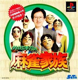 Ide Yousuke no Mahjong Kazoku