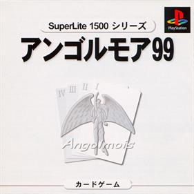 Angolmois 99