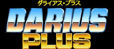 Darius Plus - Clear Logo