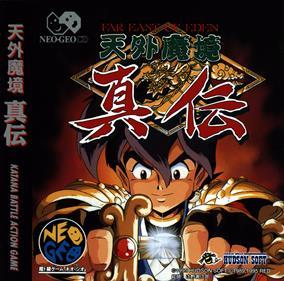 Far East of Eden: Kabuki Klash