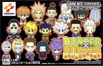 Hunter X Hunter: Minna Tomodachi Daisakusen