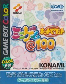 Net de Get: Mini-Game @ 100