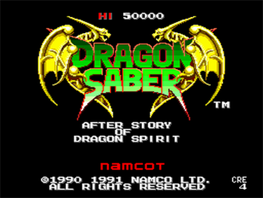 Dragon Saber - Screenshot - Game Title