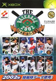 The Baseball 2002: Battle Ball Park Sengen