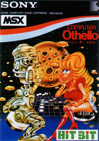 Computer Othello