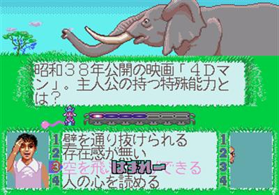 Quiz Scramble Special - Screenshot - Gameplay