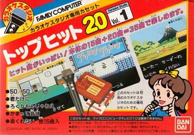 Karaoke Studio Senyou Cassette Vol. 1