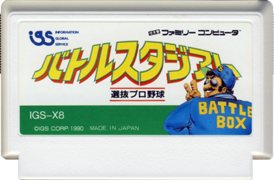 Battle Stadium: Senbatsu Pro Yakyuu - Cart - Front