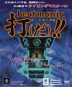 Beatmania Da!!