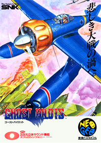 Ghost Pilots - Advertisement Flyer - Front