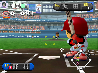 Chou Kuukan Night: Pro Yakyuu King 2 - Screenshot - Gameplay