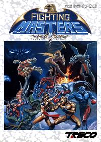 Fighting Masters - Box - Front