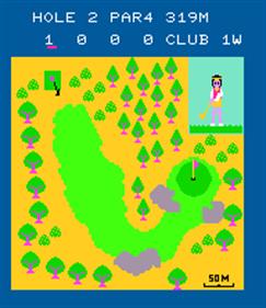 Super Golf - Screenshot - Gameplay