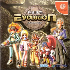 Evolution: The World of Sacred Device - Box - Front