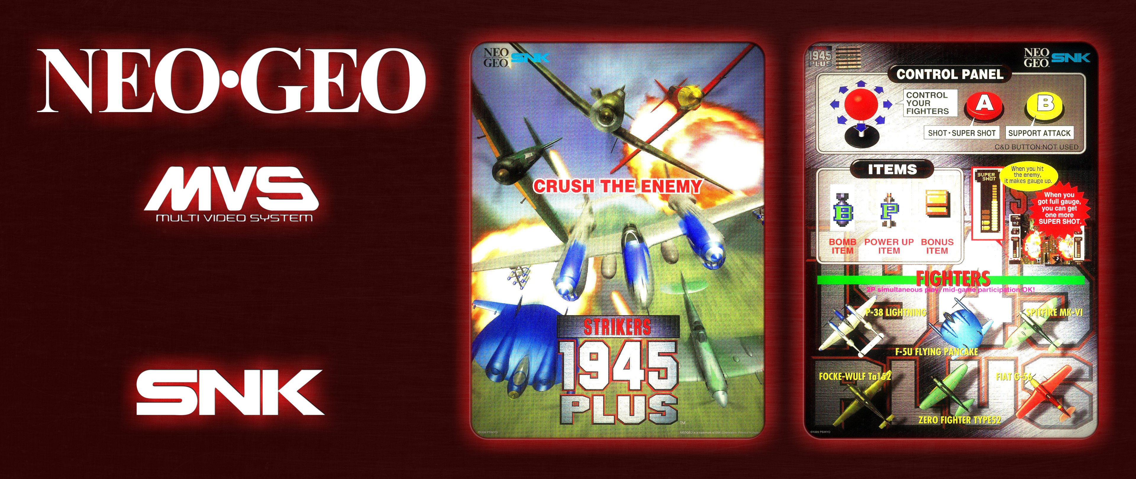 Strikers 1945 Plus Details - LaunchBox Games Database