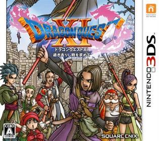 Dragon Quest XI: Sugi Sarishi Toki o Motomete