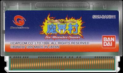 Makaimura for WonderSwan - Fanart - Cart - Front