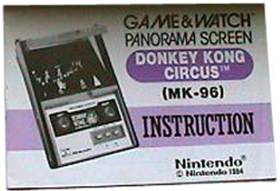 Donkey Kong Circus - Advertisement Flyer - Front