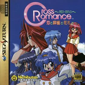 Cross Romance: Ai to Mahjong to Hanafuda to