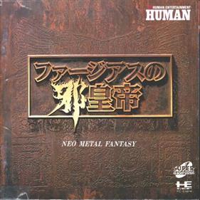 Farjius no Jakoutei: Neo Metal Fantasy