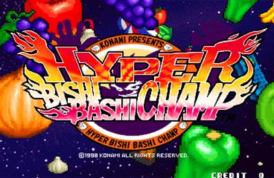 Hyper Bishi Bashi Champ - Screenshot - Game Title