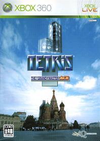 Tetris The Grand Master Ace