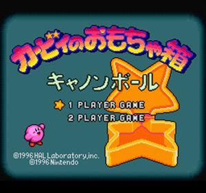 Kirby no Omochabako: Kyanonbōru