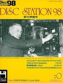 Disc Station 98 #00: Soukan Junbigou