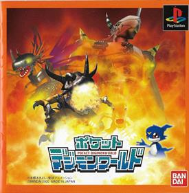 Pocket Digimon World