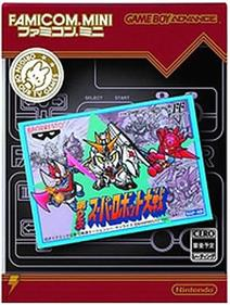 Famicom Mini: Dai-2-ji Super Robot Taisen