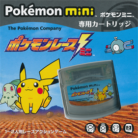 Pokémon Race Mini