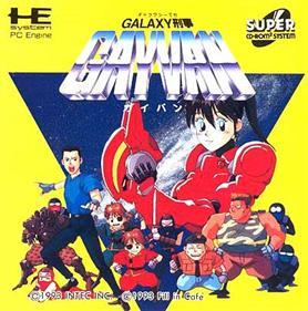 Galaxy Deka Gayvan