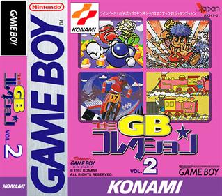 Konami GB Collection Vol.2