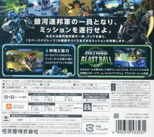 Metroid Prime: Federation Force - Box - Back