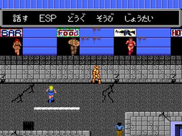 Susanoou Densetsu - Screenshot - Gameplay