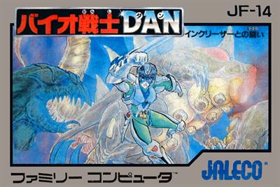 Bio Senshi Dan: Increaser Tono Tatakai