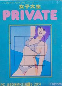Joshidaisei Private