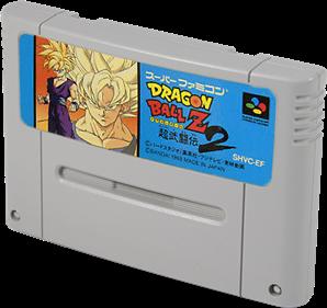Dragon Ball Z: Super Butouden 2 - Cart - 3D