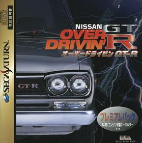 Nissan Presents Over Drivin' GT-R