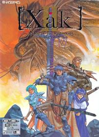 Xak II: Rising of the Red Moon