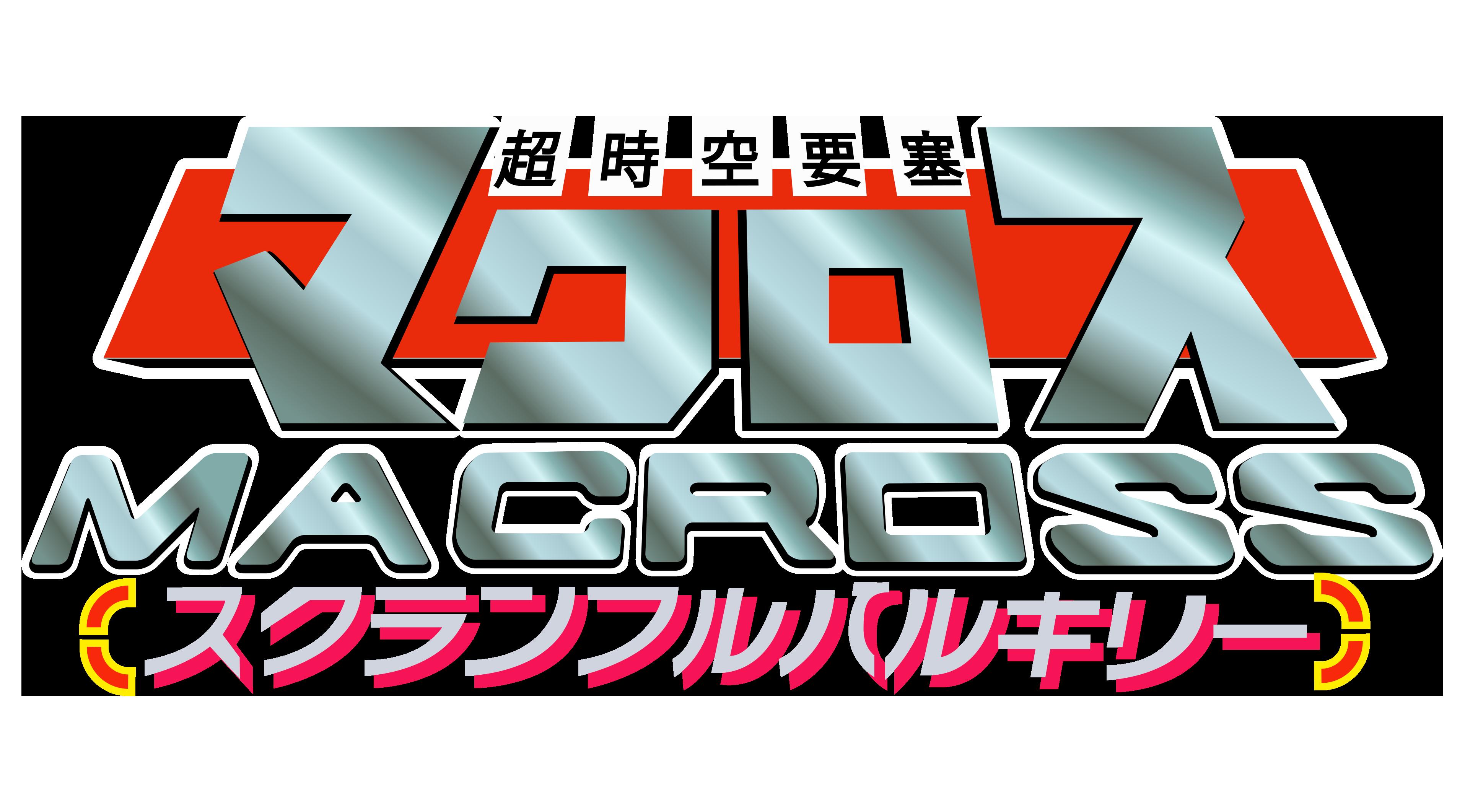 Choujikuu Yousai Macross Scrambled Valkyrie Details