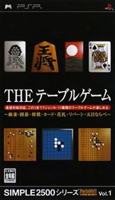 Simple 2500 Series Portable!! Vol.1: The Table Game