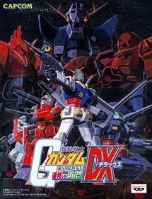 Mobile Suit Gundam: Federation vs. Zeon DX