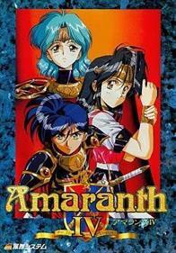 Amaranth IV