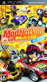 ModNation Racers - Box - Front